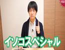 望月衣塑子スペシャル【サンデイブレイク94】