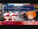 【PS4】パワプロ2018 波留寺 広