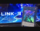 第61位:【立体カード】デコード・トーカー thumbnail