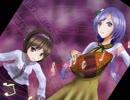 東方ギターインストアレンジ「幻想浄瑠璃」