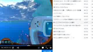 """[実況] はてしなく海08.5 """"Subnautica Below Zero"""""""