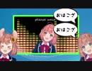 ひまわりギャラクシー【音MAD】