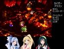 【スーパーマリオRPG】葵RPGパート16【VOICEROID実況】