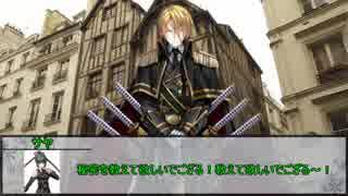 【シノビガミ】勝利からは逃げられない―さあ、逆襲を始めましょう。 第二話【実卓リプレイ】