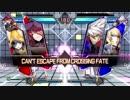 第71位:【BBTAG】ナイン&獣兵衛で戦う 15戦目