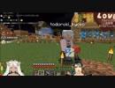 第40位:【にじさんじ】カワイイ! カワイイ! 轟京子ぉ…【Minecraft】 thumbnail