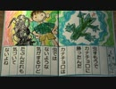 【べあーのふゆやすみ!】平成最後のなつやすみ3 Part.19-1
