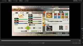 [プレイ動画] 戦国無双4の第二次上田城の戦い(東軍)をりっかでプレイ