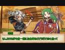 【シノビガミ】人外交じりでかき乱される『復讐の炎』一話目【実卓リプレイ】