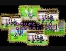 【ダービースタリオン アドバンス】親子でゲーム実況 Vol.005「ありがとう!!ピカリキャップ」