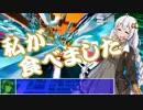 【Redout】ぼいろれーしんぐ! Rap.4