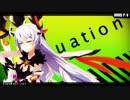 【崩壊3rdMMD】[A]ddiction【律者】