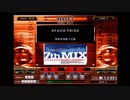 beatmania3FINAL(DP)蝶の羽 →SPACE TRIBE→Water Flame
