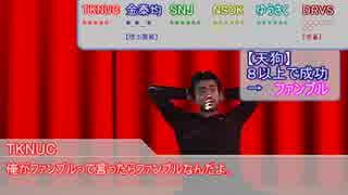 シ ノ ビ ガ ミ 2 後.mp4