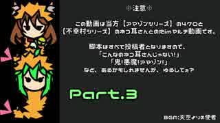 【RimWorld】ふこあま農場 Part.3【ゆっく