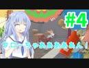 【塊魂アンコール】琴葉姉妹達は早く帰ってゲームがしたい。#4