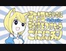 【Nekozila】歌詞がない曲に歌詞つけて歌ってみた(ねこじら)