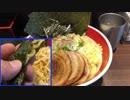 第99位:海苔で巻くチーズ入り油そば(東中野の油山) thumbnail