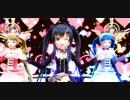 【MMD花騎士】ツインテな3人で『どりーみんチュチュ』1080p