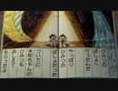 【べあーのふゆやすみ!】平成最後のなつやすみ3 Part.23-1