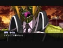 【VOICEROID劇場】琴葉姉妹はもうふたりぼっちじゃない#5