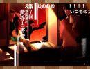 【前半公式生放送】ゲスト小林裕介 第7回 笠間淳の黄昏古書堂