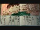 【べあーのふゆやすみ!】平成最後のなつやすみ3 Part.26-1