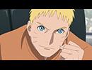 BORUTO-ボルト- NARUTO NEXT GENERATIONS 第93話「親子の日」