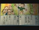 【べあーのふゆやすみ!】平成最後のなつやすみ3 Part.27-1