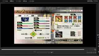 [プレイ動画] 戦国無双4の第二次上田城の戦い(西軍)をりっかでプレイ