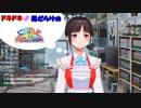 鈴鹿詩子、MIX UPの新企画を提案「結構ガチで考えてました」