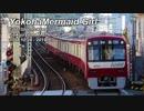 YokohaMermaid Girl