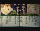 【べあーのふゆやすみ!】平成最後のなつやすみ3 Part.28-1