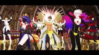 【Fate/MMD】ファラオで恋は渾沌の隷也