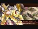 【城プロRE】美味なる甘味は誰が為に -後- 難しい: 多聞山城改壱 無撤退 全蔵防衛