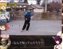 【ゆっくり紀行】EXさんむすのゆっくり紀行第13回【雑談】
