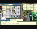 ニンジャスレイヤーTRPG: #5-C『ザ・ロンゲスト・デイ・オブ・ガイスター』