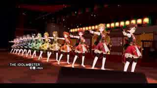 ミリシタ THE IDOLM@STER 初星-mix エンジェルスターズ 煌星装華 MV