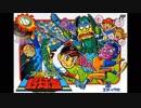 (FC-NES)ファミコン野球盤 SOUNDTRACK