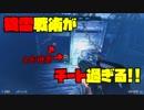 【Depth】機雷の引きこもり戦術が強すぎる!!【色彩パレット】