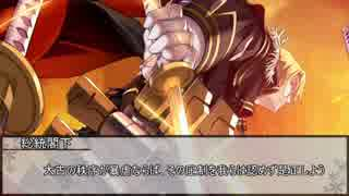 【シノビガミ】勝利からは逃げられない―さあ、逆襲を始めましょう。 第五話【実卓リプレイ】