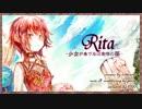 【鏡音リン+α】Rita-少女が奏でるは愛惜の笛-【架空言語オリジナル】