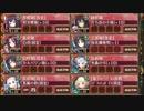 城プロREのイベントをクリアしていく!![その23]~武神長政・平山縛り・大破無し~