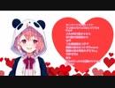 【にじさんじ】笹木咲本人詠唱【ルイズコピペ改変】
