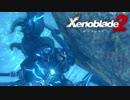 【実況】超王道RPGをもっとうるさく実況:Part88【Xenoblade2】