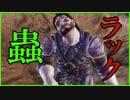 弓戦士で「Dragon Age: Origins」を実況プレイ Part104