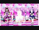 キラッとプリ☆チャン プレイ動画 「SUPER CUTIE SUPER GIRL」