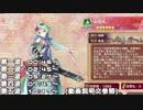 【城プロ:RE】武神降臨!黒田長政/難しい【平均Lv.76.5(61~96)】