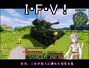 【Minecraft】カテゴリークラフトR 銃娘とTacticalFrameをコンプする P.10