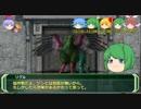 剣の国の魔法戦士チルノ8-4【ソード・ワールドRPG完全版】
